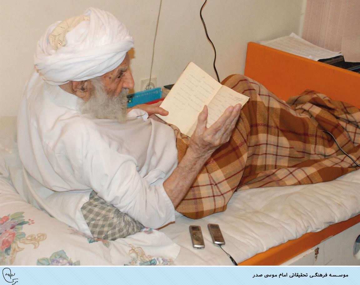 http://www.imam-sadr.com/Portals/0//DNNArticleLightBoxContent/UploadImages/611/5272/tsh0008-%2873%29.JPG
